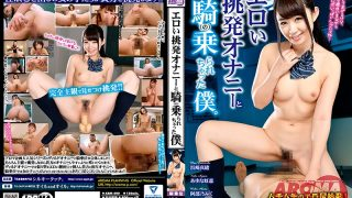 ARM-600 Jav Censored