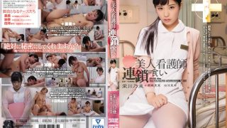 ATID-283 Jav Censored