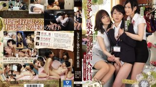 BBAN-129 Jav Censored