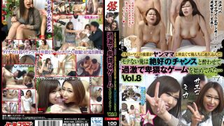 BSTA-009 Jav Censored