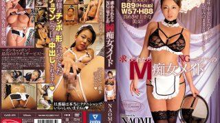 CJOD-076 NAOMI, Jav Censored
