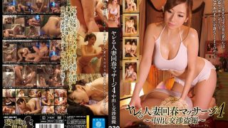 CLUB-180 Jav Censored