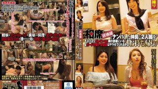 CLUB-251 Jav Censored