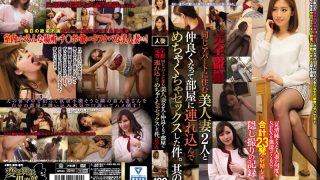 CLUB-379 Jav Censored