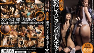 CRPD-325 Jav Censored