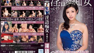 DDB-319 Suijou Rino, Jav Censored