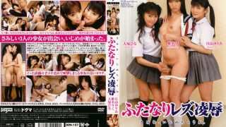 DDN-157 Jav Censored