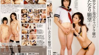 DDN-169 Jav Censored