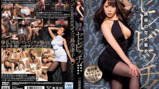 DPMX-011 Mishima Natsuko, Jav Censored