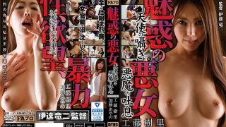 DTRS-034 Jav Censored