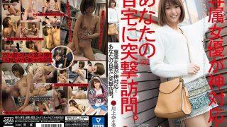 DVAJ-227 Kawakami Nanami, Jav Censored