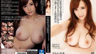 DVAJ-229 Sumire Mika, Jav Censored