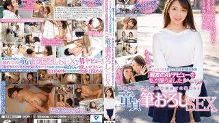 DVDMS-111 Jav Censored