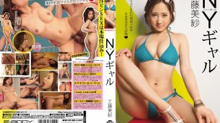 EBOD-307 Kudou Misa, Jav Censored