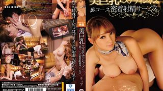 EBOD-499 Tia, Jav Censored