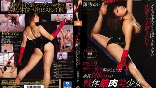 EBOD-502 Suwa Yui, Jav Censored