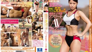 EBOD-583 Jav Censored