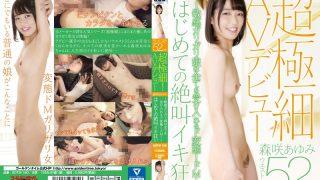 GDTM-180 Morisaki Ayumi, Jav Censored