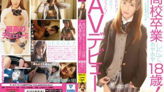 GDTM-181 Tsujikura Akari, Jav Censored