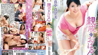 HHED-050 Manonaka Manami, Jav Censored