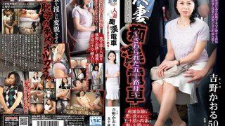 IRO-22 Yoshino Kaoru, Jav Censored