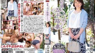 JRZD-722 Sawada Chie, Jav Censored