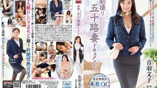 JRZD-723 Otowa Ayako, Jav Censored