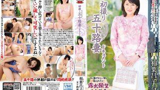 JRZD-727 Aiba Masako, Jav Censored