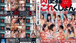 ARBB-043 Jav Censored
