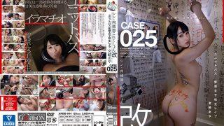 ARBB-044 Miyazaki Aya, Jav Censored