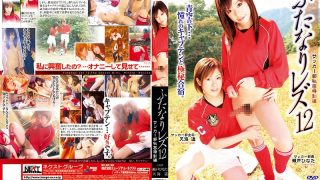 SIMG-265 Jav Censored