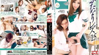 SIMG-306 Jav Censored