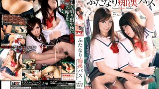 SIMG-312 Jav Censored
