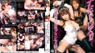 SIMG-321 Jav Censored