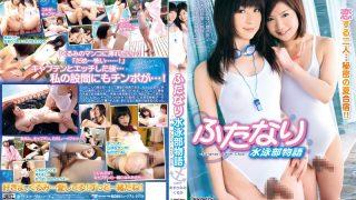SIMG-348 Asuka Mimi, Jav Censored
