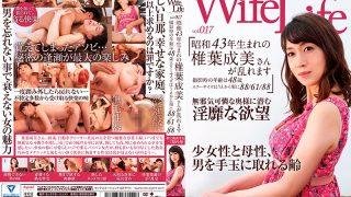 ELEG-017 Shiiba Narumi, Jav Censored