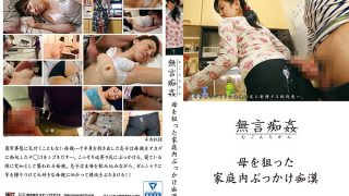DMAT-173 Jav Censored