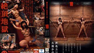 TKI-045 Jav Censored