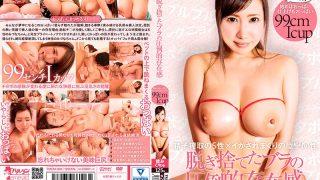 TMEM-094 Wakatsuki Mizuna, Jav Censored