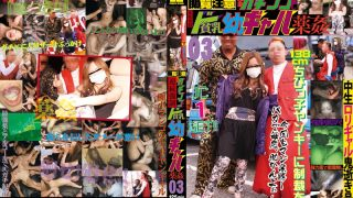 LOVE-89 Jav Censored
