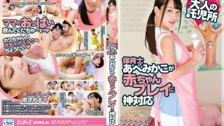ZEX-320 Abe Mikako, Jav Censored