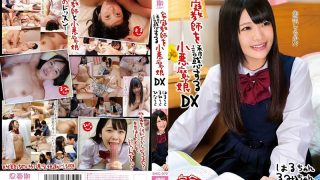 SHIC-072 Jav Censored
