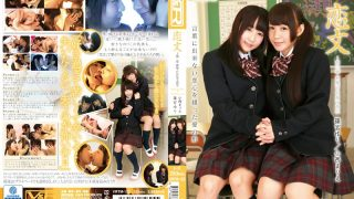 VRTM-123 Jav Censored