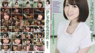 KV-167 Shinoda Yuu, Jav Censored