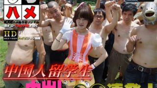heydouga 4017 140 Jav Uncensored