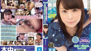 HND-155 Kamiki Sayaka, Jav Censored