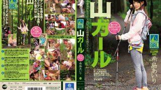 IPZ-694 Kijima Airi, Jav Censored