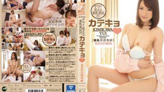 IPZ-928 Kimikawa Yui, Jav Censored