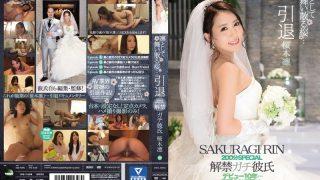 IPZ-929 Sakuragi Rin, Jav Censored