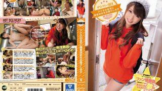IPZ-936 Nishimiya Yume, Jav Censored